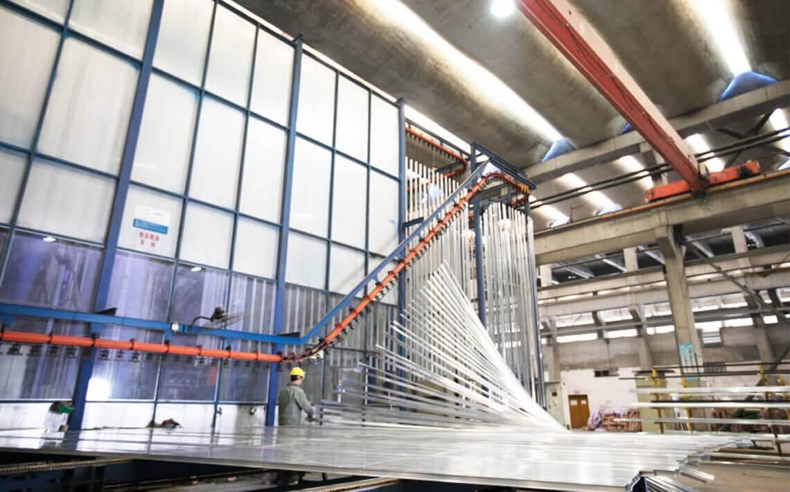 Vertical Sprayed Coating aluminium extrusion profiles-banner1