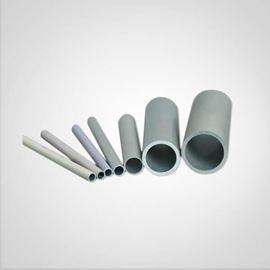 Aluminum Round tube