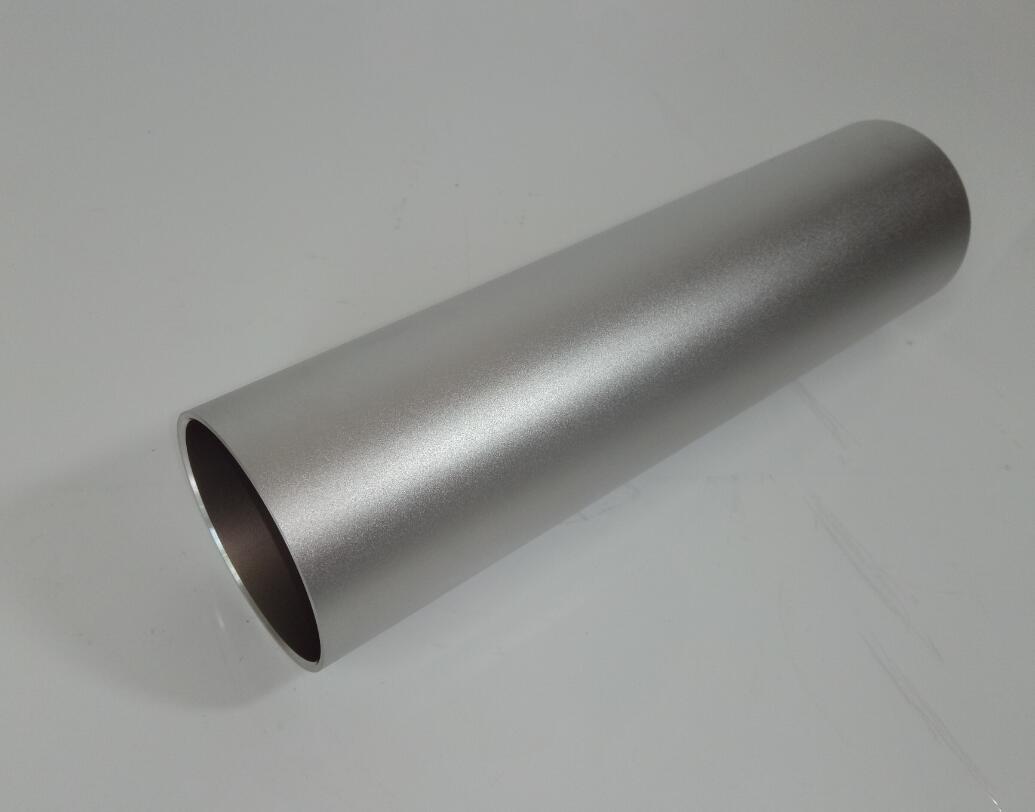 Aluminum cylinder tube