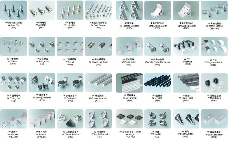 T slot aluminum extrusion accessories