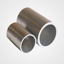 aluminium tube round