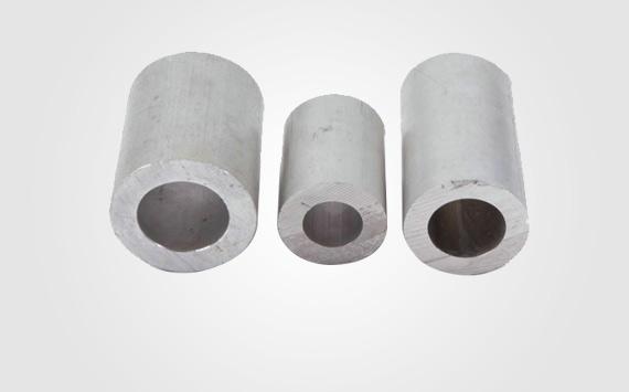 thick wall aluminum tubing